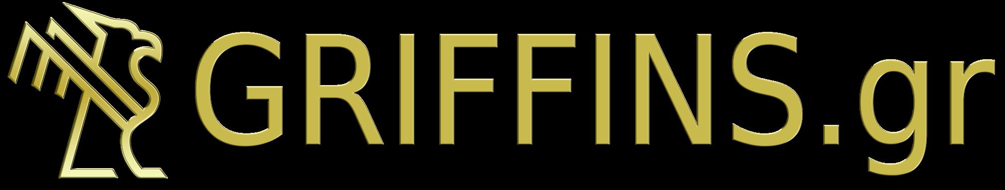 Griffins.gr